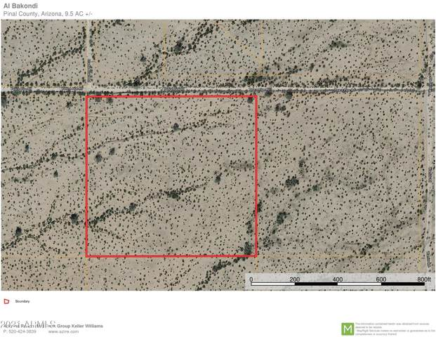 0 W Arrowhead Road, Casa Grande, AZ 85193 (MLS #6232171) :: Conway Real Estate