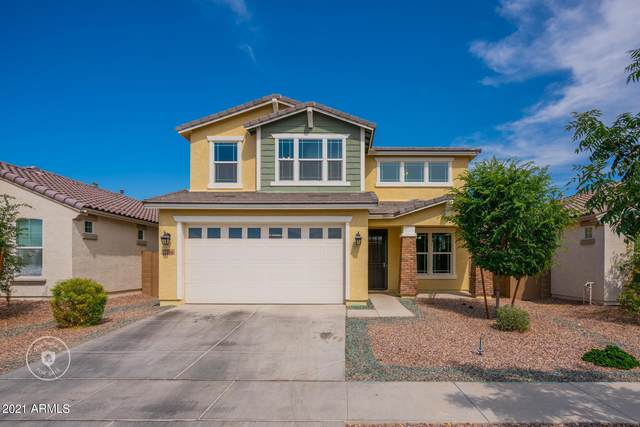 1809 S 104TH Drive, Tolleson, AZ 85353 (MLS #6232374) :: The Luna Team