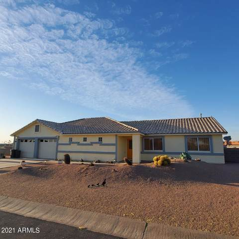 8598 W Canterbury Lane, Arizona City, AZ 85123 (MLS #6232411) :: Howe Realty