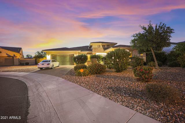 15860 W Bonitos Drive, Goodyear, AZ 85395 (MLS #6232468) :: The Garcia Group