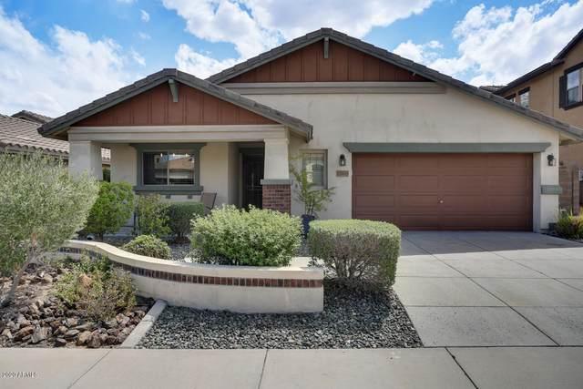 12439 W Morning Vista Lane, Peoria, AZ 85383 (MLS #6232476) :: The Laughton Team