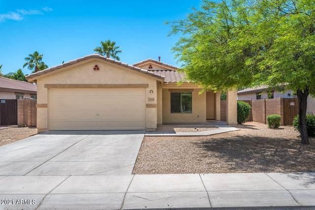 13153 W Fairmont Avenue, Litchfield Park, AZ 85340 (MLS #6232517) :: The Garcia Group