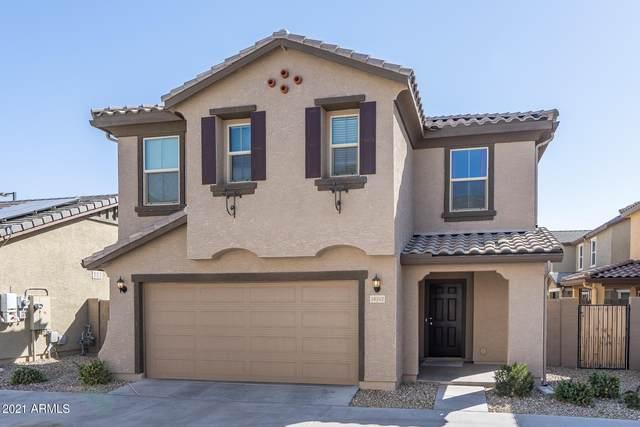 16342 W Moreland Street, Goodyear, AZ 85338 (MLS #6232560) :: Executive Realty Advisors