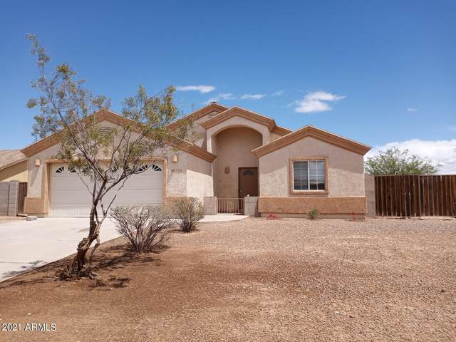 16031 S Placer Road, Arizona City, AZ 85123 (MLS #6232562) :: The Laughton Team
