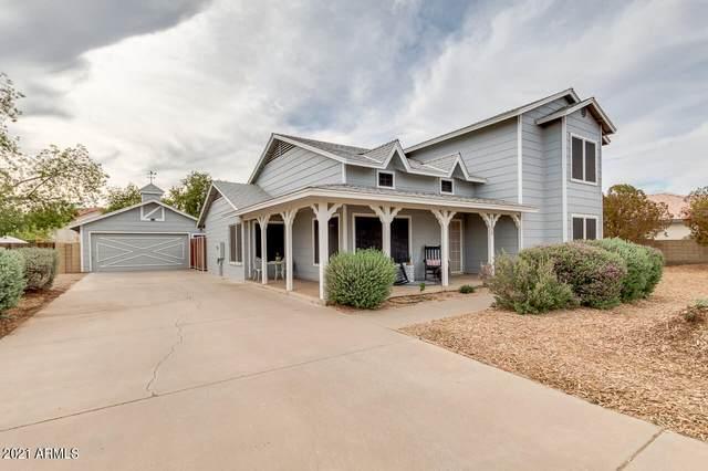 12570 N 77TH Drive, Peoria, AZ 85381 (MLS #6232708) :: Yost Realty Group at RE/MAX Casa Grande