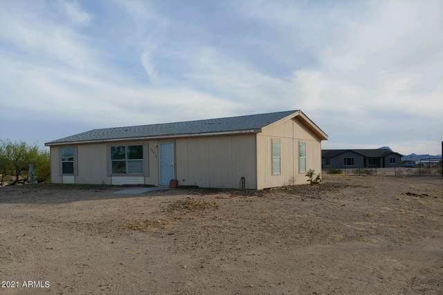 33751 W Rainbow Trail, Arlington, AZ 85322 (MLS #6232915) :: Elite Home Advisors