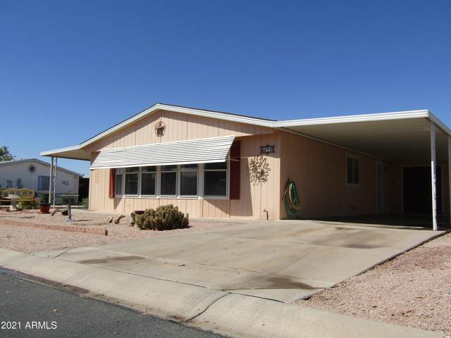 3716 N Illinois Avenue, Florence, AZ 85132 (MLS #6233297) :: Service First Realty