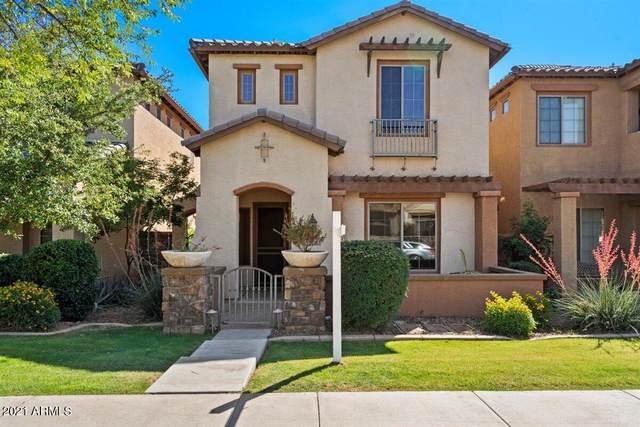 777 W Village Parkway, Litchfield Park, AZ 85340 (MLS #6233312) :: Arizona Home Group