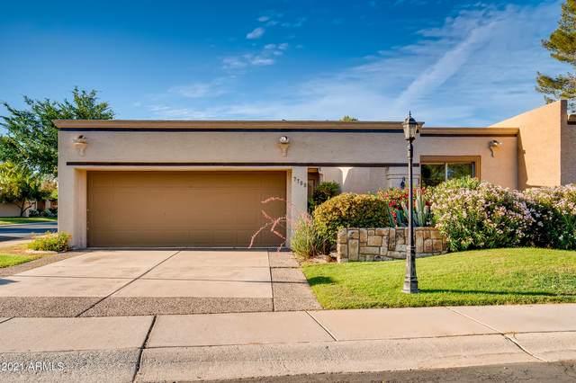 7708 E Clinton Street, Scottsdale, AZ 85260 (MLS #6233314) :: Conway Real Estate