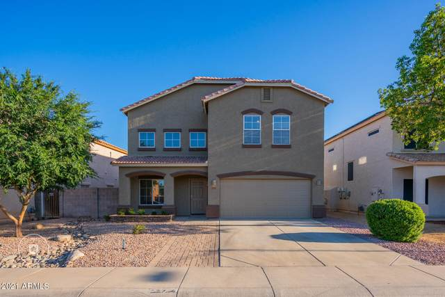 13239 W Ventura Street, Surprise, AZ 85379 (MLS #6233373) :: The Garcia Group