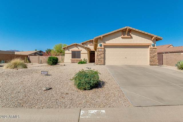 10640 E Gold Panning Court, Gold Canyon, AZ 85118 (MLS #6233383) :: Service First Realty