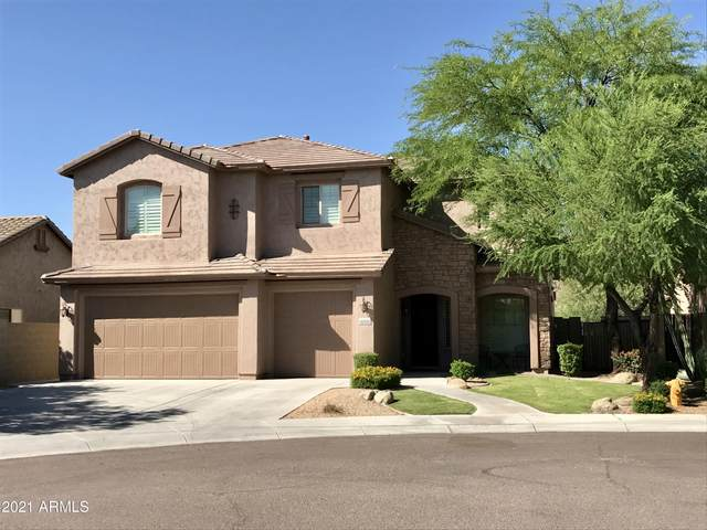 9008 W Bajada Road, Peoria, AZ 85383 (MLS #6233764) :: The Laughton Team