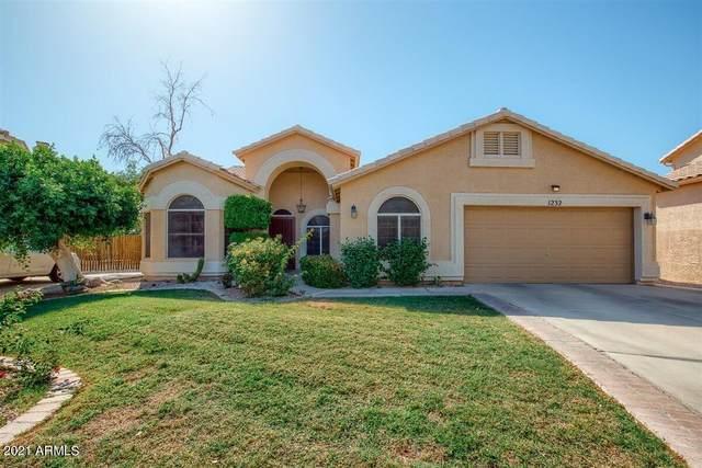 1232 N Ithica Street, Gilbert, AZ 85233 (MLS #6233793) :: Yost Realty Group at RE/MAX Casa Grande