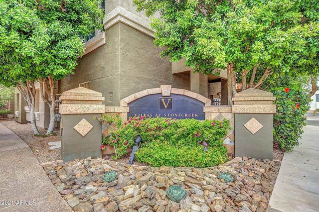 4455 E Paradise Village Parkway S #1025, Phoenix, AZ 85032 (MLS #6233806) :: The Carin Nguyen Team