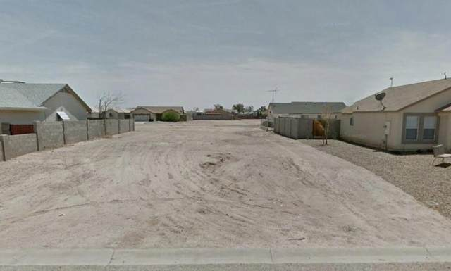 8679 W Raven Drive, Arizona City, AZ 85123 (MLS #6233953) :: RE/MAX Desert Showcase