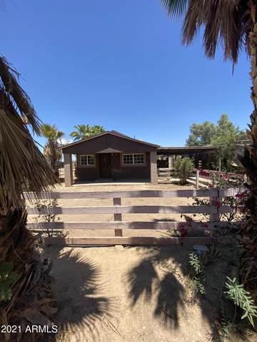 4040 W Tonto Street, Phoenix, AZ 85009 (MLS #6233991) :: The Ethridge Team