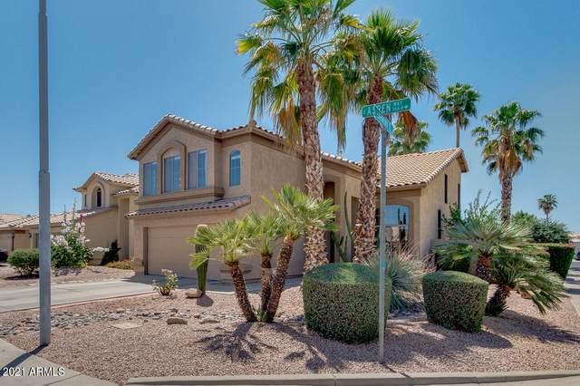 1673 E Aspen Way, Gilbert, AZ 85234 (MLS #6234032) :: Yost Realty Group at RE/MAX Casa Grande