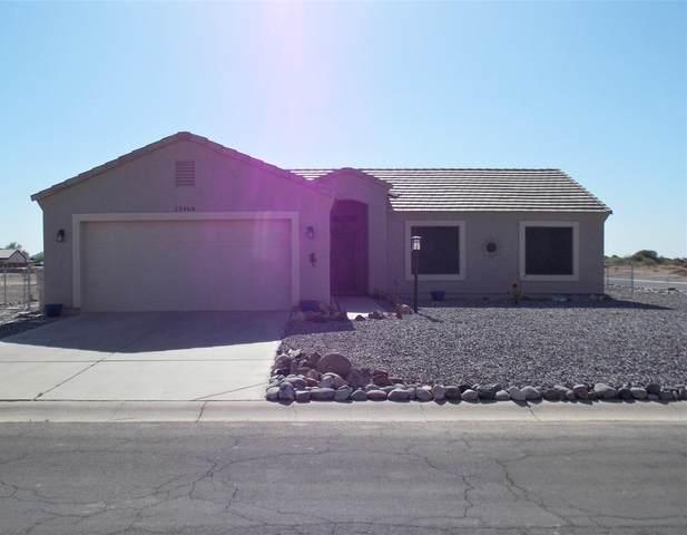 13464 S Huntington Road, Arizona City, AZ 85123 (MLS #6234117) :: RE/MAX Desert Showcase