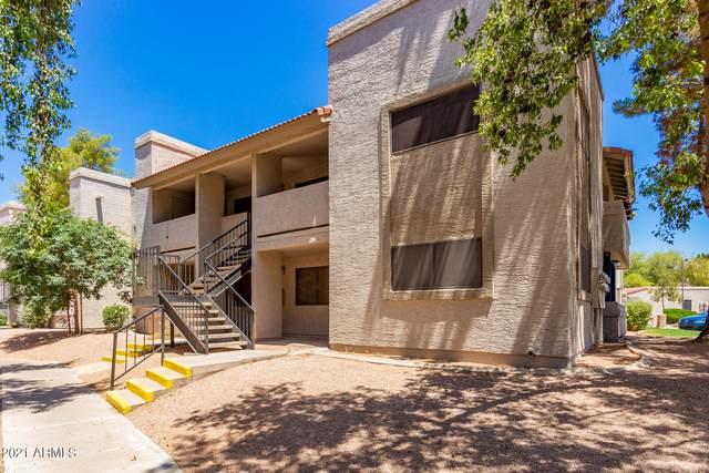 234 N 75TH Street #205, Mesa, AZ 85207 (MLS #6234830) :: Midland Real Estate Alliance