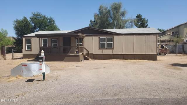 8922 E Chaviot Avenue, Mesa, AZ 85208 (MLS #6234894) :: CANAM Realty Group