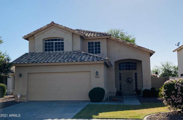 21960 N 74TH Lane, Glendale, AZ 85310 (MLS #6235023) :: Yost Realty Group at RE/MAX Casa Grande