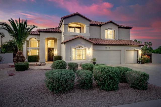 2552 E Drake Street, Gilbert, AZ 85234 (MLS #6235083) :: Zolin Group