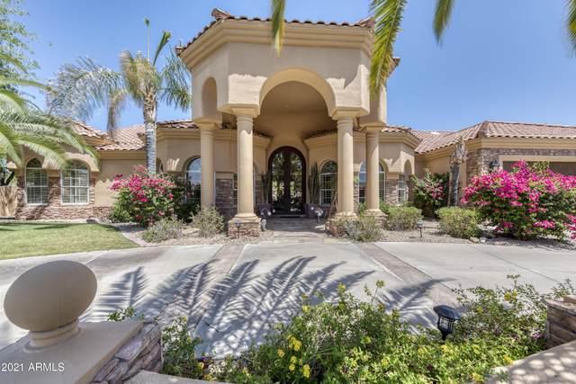 10876 E Paradise Drive, Scottsdale, AZ 85259 (#6235636) :: Long Realty Company