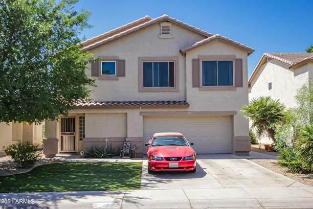 12829 W La Reata Avenue, Avondale, AZ 85392 (MLS #6235673) :: Long Realty West Valley