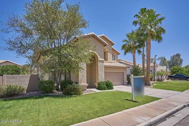 2162 W Redwood Drive, Chandler, AZ 85248 (MLS #6235874) :: Arizona 1 Real Estate Team