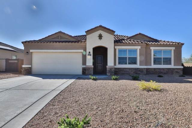 30711 W Flower Court, Buckeye, AZ 85396 (MLS #6235997) :: Yost Realty Group at RE/MAX Casa Grande