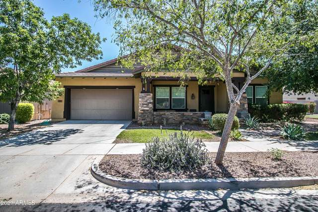 3893 N Evergreen Street, Buckeye, AZ 85396 (MLS #6236011) :: ASAP Realty