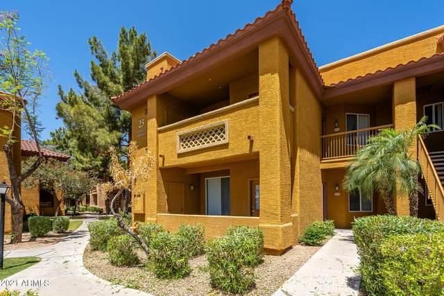 2929 W Yorkshire Drive #1120, Phoenix, AZ 85027 (MLS #6236103) :: West Desert Group | HomeSmart