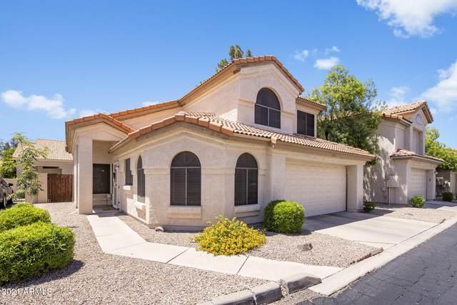 1041 E Sunburst Lane, Tempe, AZ 85284 (MLS #6236134) :: The Garcia Group