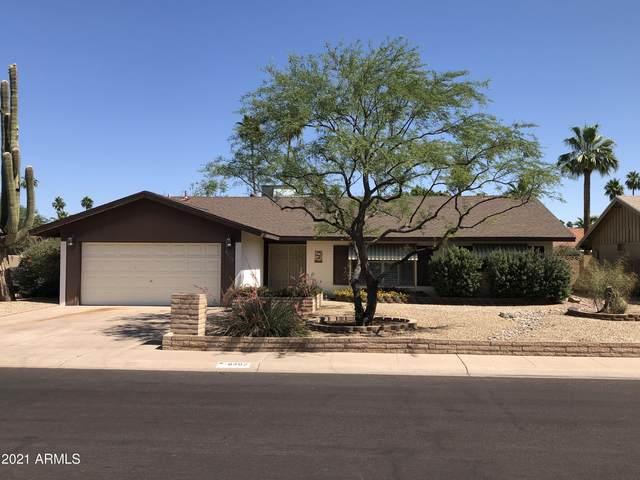 8202 E Jackrabbit Road, Scottsdale, AZ 85250 (MLS #6236592) :: The Garcia Group