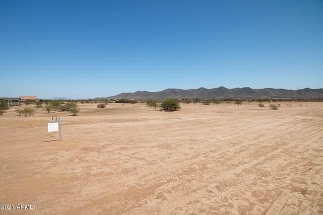 16410 W Casa Mia Road, Casa Grande, AZ 85193 (MLS #6237206) :: Arizona Home Group