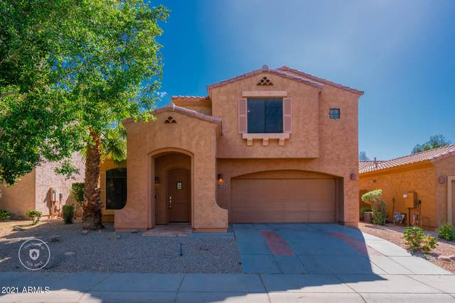 7204 S Golfside Lane, Phoenix, AZ 85042 (MLS #6237318) :: The Newman Team