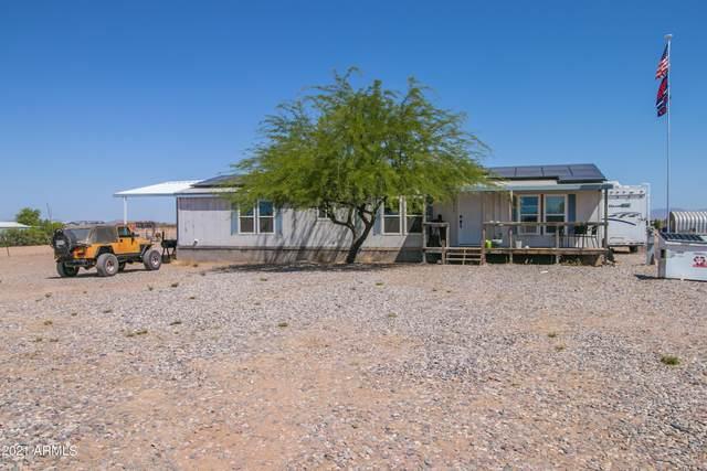 22536 W Skinner Drive, Wittmann, AZ 85361 (MLS #6237389) :: neXGen Real Estate