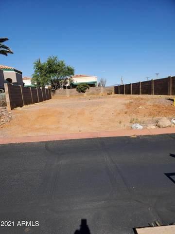 4685 Desert Springs Trail, Sierra Vista, AZ 85635 (MLS #6237473) :: The Laughton Team