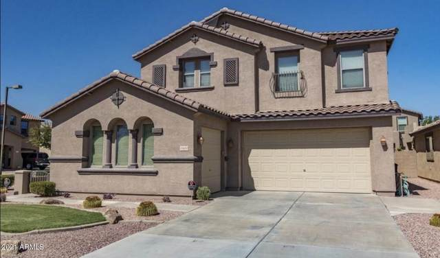 18462 W Legend Drive, Surprise, AZ 85374 (MLS #6237944) :: Klaus Team Real Estate Solutions