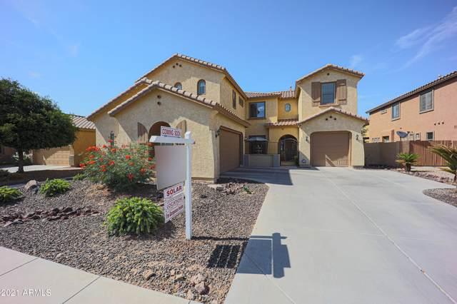 13256 W Flower Street, Litchfield Park, AZ 85340 (MLS #6238543) :: Yost Realty Group at RE/MAX Casa Grande