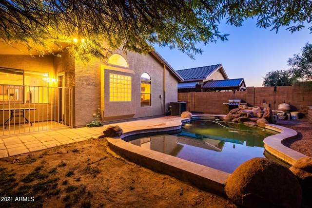 16784 W Taylor Street, Goodyear, AZ 85338 (MLS #6238546) :: Klaus Team Real Estate Solutions