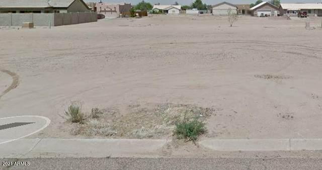 8518 W Coronado Drive, Arizona City, AZ 85123 (MLS #6239080) :: Yost Realty Group at RE/MAX Casa Grande