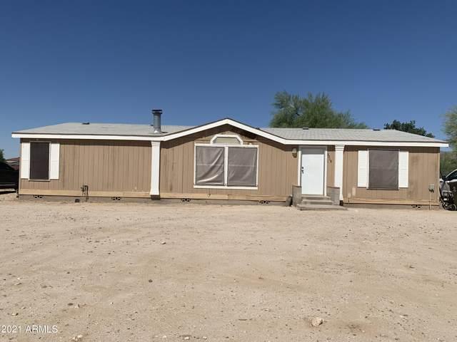 3718 N 191ST Avenue, Litchfield Park, AZ 85340 (MLS #6239383) :: Conway Real Estate