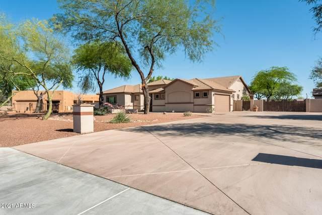 6863 W Mariposa Grande Lane, Peoria, AZ 85383 (MLS #6239483) :: Yost Realty Group at RE/MAX Casa Grande