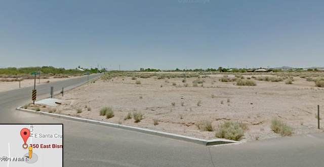 350 E Bisnaga Street, Casa Grande, AZ 85122 (MLS #6240056) :: Keller Williams Realty Phoenix