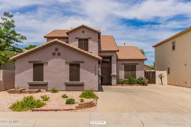 15610 W Marconi Avenue, Surprise, AZ 85374 (MLS #6241154) :: Executive Realty Advisors
