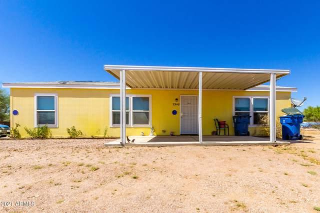 2940 W Tepee Street, Apache Junction, AZ 85120 (MLS #6241953) :: Keller Williams Realty Phoenix