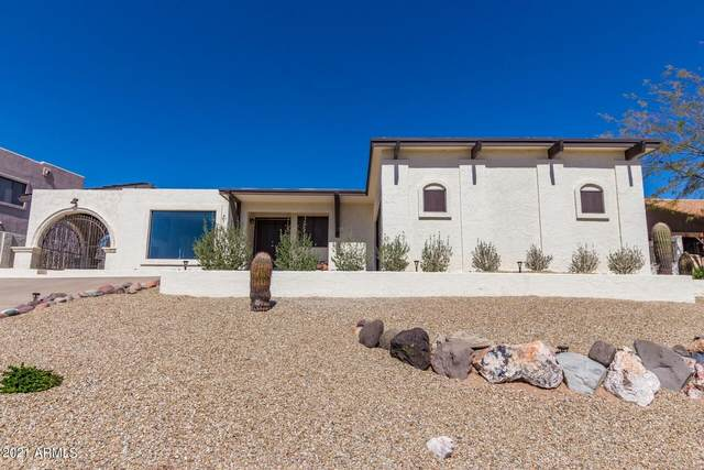 16354 E Montrose Drive, Fountain Hills, AZ 85268 (MLS #6242253) :: Yost Realty Group at RE/MAX Casa Grande