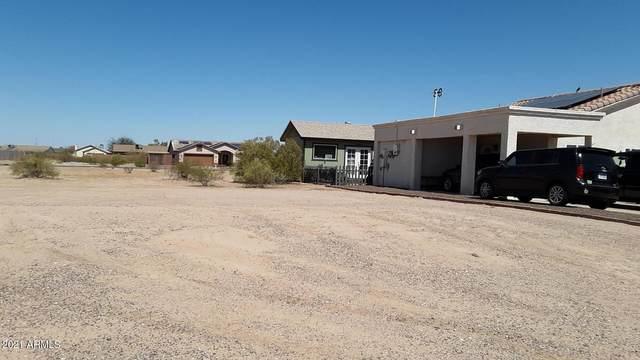 15724 S Cherry Hills Drive, Arizona City, AZ 85123 (MLS #6242725) :: Service First Realty