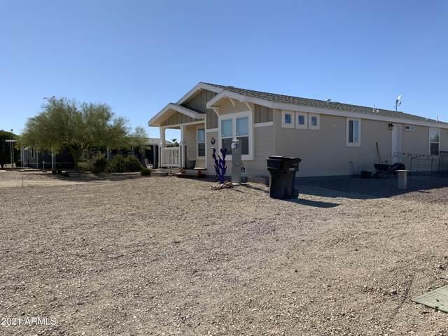 22424 W Harmony Street, Wittmann, AZ 85361 (MLS #6243183) :: Executive Realty Advisors